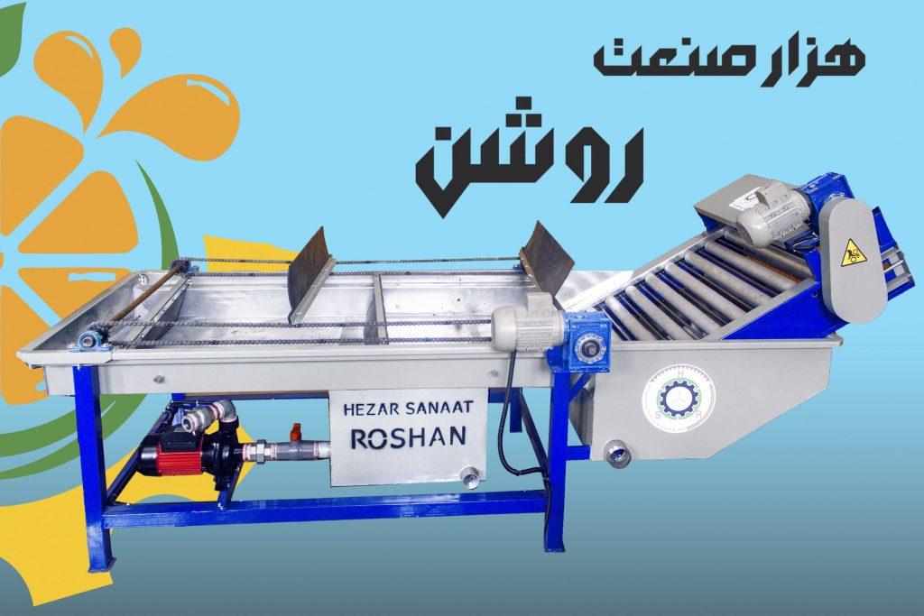 دستگاه گرما درمانی مرکبات   دستگاه گرما درمانی پرتقال   گرما درمانی مرکبات   گرما درمانی